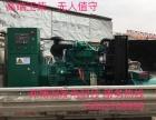 邢台销售出租3-3000KW发电机组
