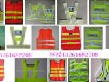 V字型反光背心 北京V字型反光背心 交通安全V字型反光背心