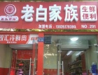 王村南街 王村北街大唐花园底商, 商业街卖场 55平米平