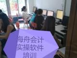 浦口江浦市民廣場會計初級零基礎培訓 白班晚班周末班