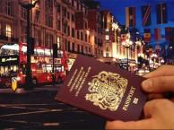 深圳英国移民签证中介 深圳签证英国移民