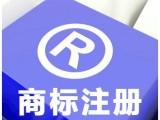 重庆万州罗田实用专利申请