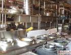 东莞二手厨具市场回收旧厨具 收购二手厨具 厨具回收