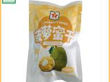火爆热销 广式蜜饯菠萝蜜干 七星休闲食品菠萝蜜干