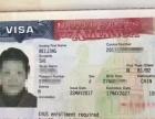 美国旅游拒签一次再签办理通过