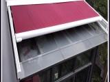 北京陽光房天幕篷玻璃房電動遮陽簾天頂遮陽篷雙軌道天幕棚定做