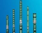 辽宁沈阳潜水泵、潜水污水泵、潜水轴、恒压供水控制器