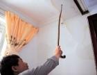 南浔防水,价格,南浔房屋漏水维修,防水卷材
