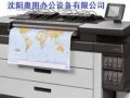 大图复印机/晒图机/蓝图机/工程复印机