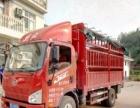 4.2米6.8米货车全国低价搬家拉货,装卸货物.