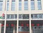 晋能集团忻州有限公司综合楼 写字楼 1230平米