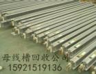 母线槽回收 上海电力母线槽回收公司 回收密集型母线槽价格