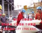 苏州降温冰块出售/厂房降温冰/制冰厂提供工业用冰/冰块配送