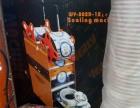 封口机,果汁杯一箱1900个,吸管十包,一卷封口膜,真的超划