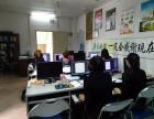 石岩新华电脑培训 淘宝开店培训 淘宝美工 电子商务