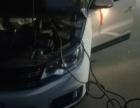 龙泉驿道路救援/专业搭电换电瓶/补胎换备胎/困境救援送燃油