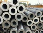 冷热镀锌方管镀锌管 球墨铸铁管 无缝钢管 防腐螺旋钢管厂