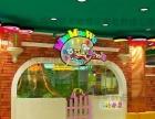 梦想家妙妙屋加盟儿童乐园 投资金额 10至20万元