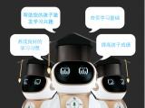 小帅智能教育机器人来啦!较好的家教老师