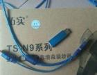 拓实大功率usb无线网卡公里wlan/cmcc/wifi
