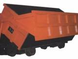 MCC2.5-6曲轨侧卸式矿车厂家钜惠欢迎咨询