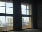 新天地 写字楼 720平米