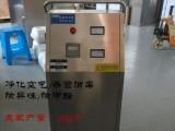 臭氧发生器杀菌消毒机学校食堂食品车间快速消毒杀菌