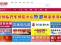 一个适合在庆阳每一个区县发展的好项目 年赚20万