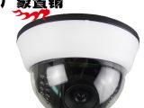 高清安防监控摄像头批发厂家直销高速半球吸顶摄像机