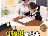暖桌垫暖手桌垫暖桌宝桌面暖垫办公室发热垫学生书写热垫恒温加热