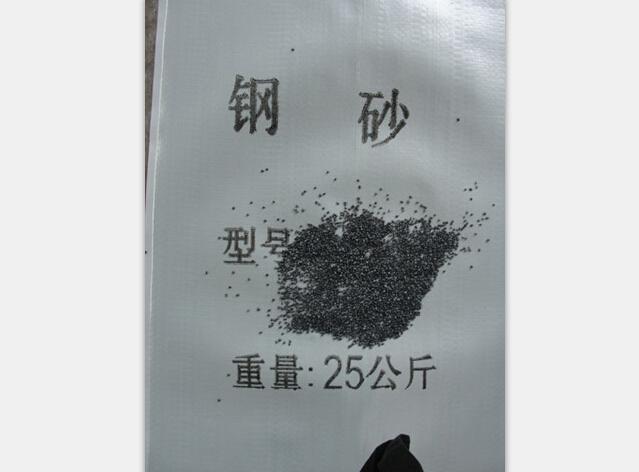 钢砂价格 潍坊钢砂厂家推荐