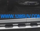 18款奥迪Q7原装电动踏板 新款Q7智能踏板改装