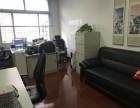 左家庄小型办公室合租(含办公家具)