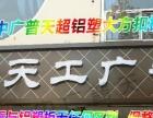 北京中广普天大方扣板设备 免龙骨安装 专利生产线
