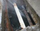 抚顺节水管道漏水检测自来水 地热漏水检测定位价格