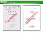 浙大冰虫国家实验室公司空气检测甲醛污染超标治理
