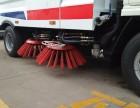 东风天锦3方水8方尘扫路车 洗扫车 道路清扫行业领先