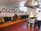 河北厨师技校 保定最好的厨师学校 保定学厨师哪里好
