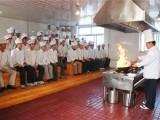 邢台厨师烹饪培训学校