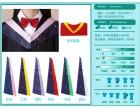 西安毕业服装出租 学位服 学士服出租 民国服装租赁公司