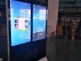 供应42-55寸双屏触摸广告机 Windows+安卓版