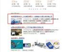 郑州市二七区淮河路街道网络公司公司