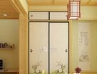 日式 美联·景桂豪庭89平米大冶装修效果图