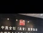 天津现在还能注册售电公司么有没有注册了想要转让的