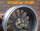 德乃福轮胎轮毂修复技术培训加盟加盟 汽车维修
