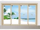 蓝之源门窗,广州铝合金门窗定做,平开窗加盟