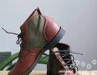 """德家以800元低价转卖""""森林山庄""""皮鞋"""
