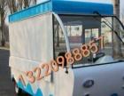 移动餐车售货车电动餐车电动小吃车