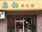 天衢工业园 东海现代城 美容美发 住宅底商