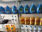 5800加盟生产洗衣液皂液送全套设备年赚百万